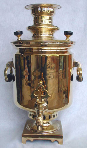 Beautiful Golden Indian Imperial Samovar
