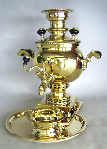 Beautiful Globe Shaped Antique Samovar