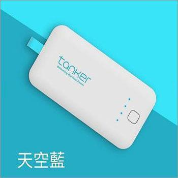 11000mah Power Bank