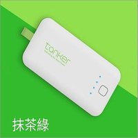 Heavy Duty Power Bank