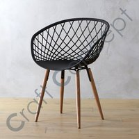 Iron Basket Chair With Wood Legs