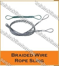 Braided Wire Rope Sling