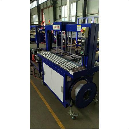 Automatic Corrugated Carton Baling Packing Machine