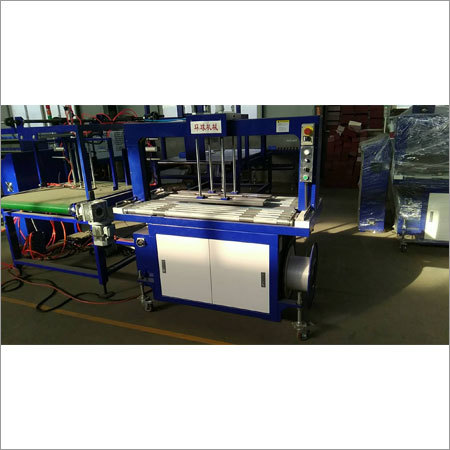 Pp Fully Automatic Strapping Packing Line