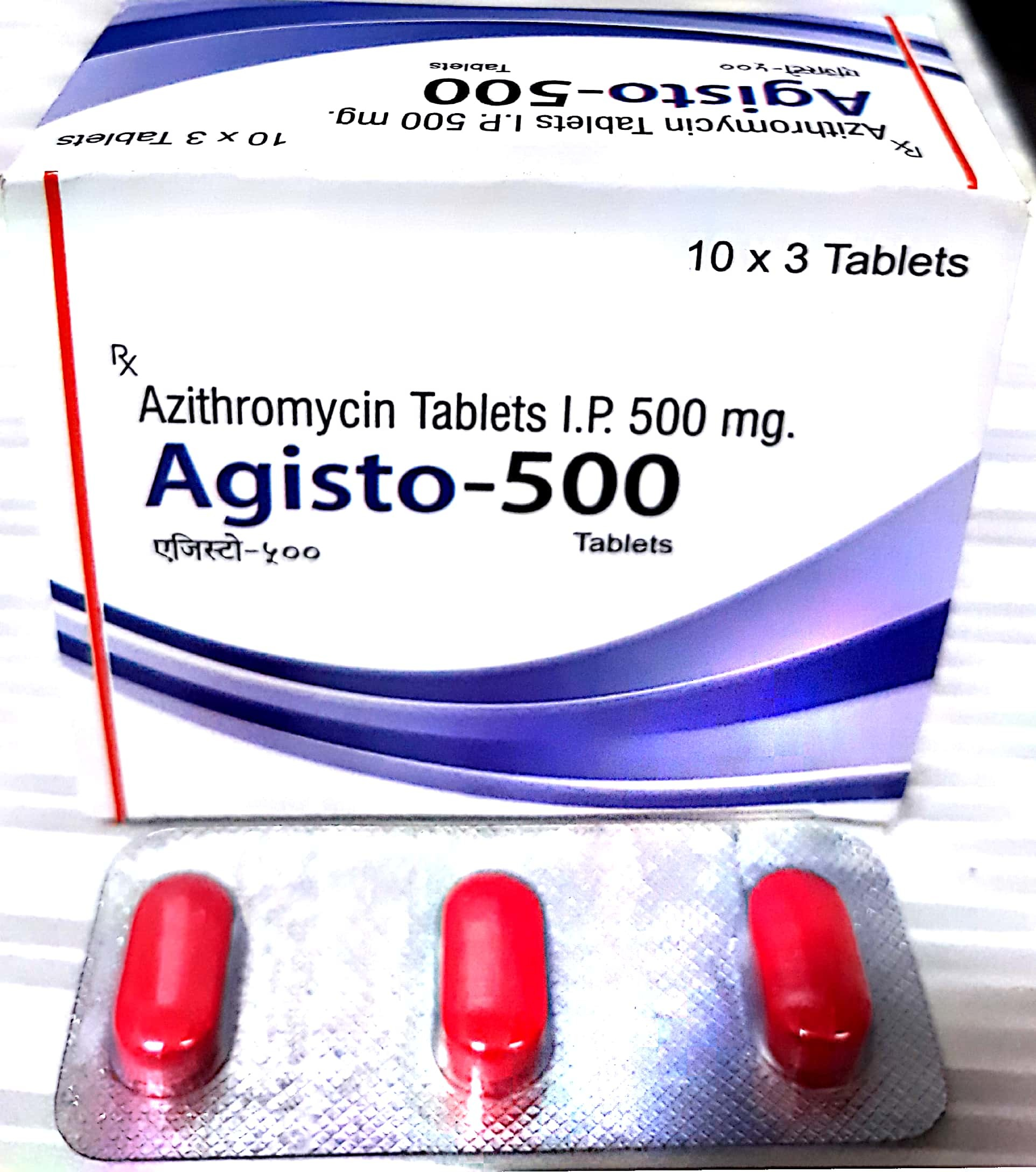 Azithromycin Tablet 500mg