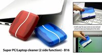 Super Pc/Laptop Cleaner (2 Side Function)
