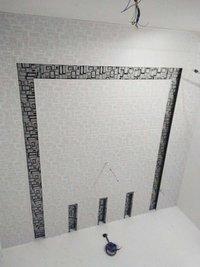 PVC False Ceiling Panel
