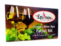 Detoxifying Natural Facial Kit
