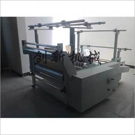 Make Up Cotton Composite Cutting Machine