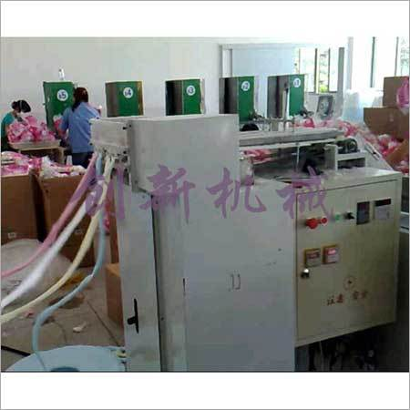 Automatic Cotton Ball Machine