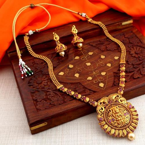Bahubali Inspired Gold Plated Necklace Set