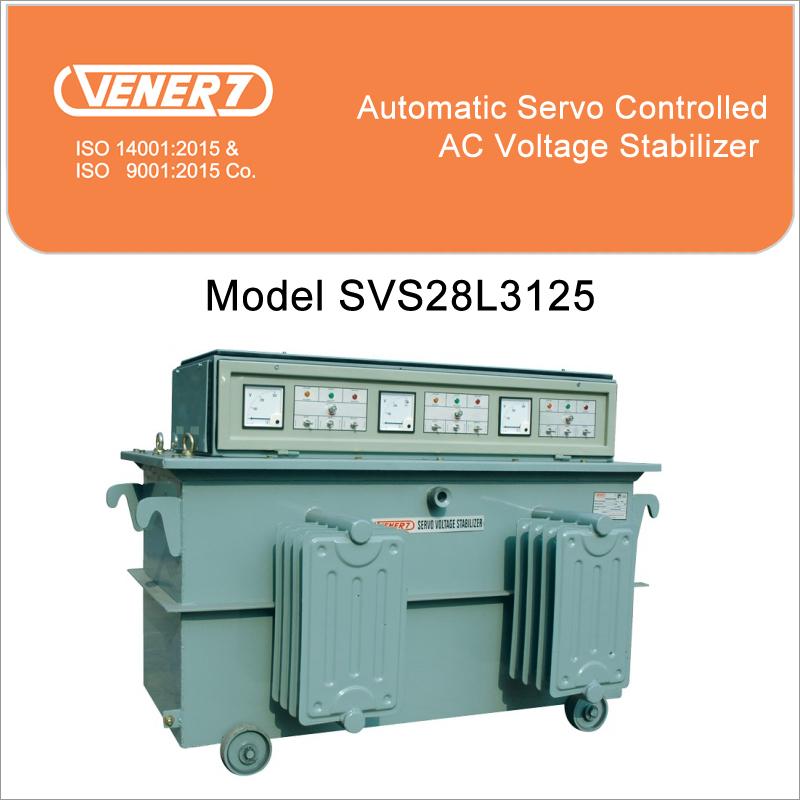125kVA Oil Cooled Voltage Stabilizer
