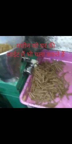 Dhoop Agarbatti Making Machine