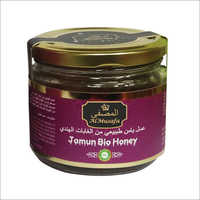 Almushaffa Jamun Honey