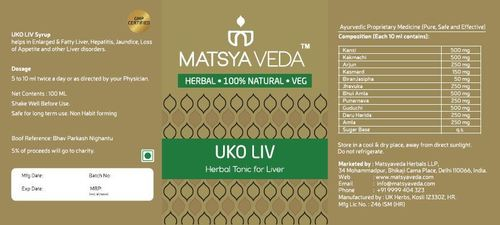 UKO LIV (Liver tonic)