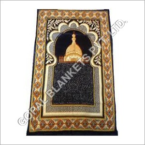 Cotton Prayer Mat