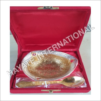 Metal Plates Dry Fruits Bowl With Spoon Mix Finish