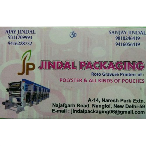 Food Packaging Pouches In Delhi