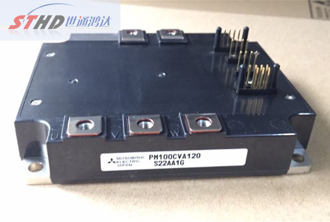 New Original Mitsubishi Power Module