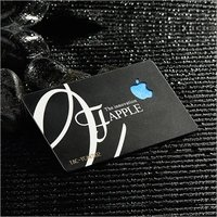 Premium Apple Cards