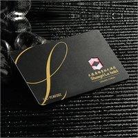 Premium Hotel Cards