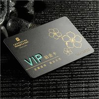 Hotel Vip Cards
