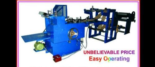Brown Cover Paper Bag Making Machine