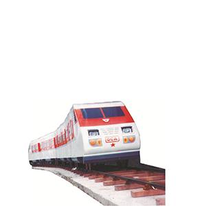 Metro Trian