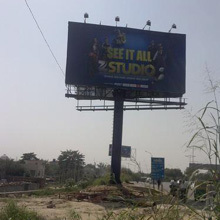 Promotional Hoardings