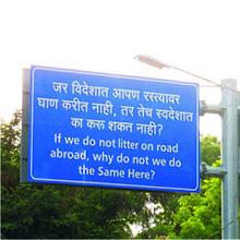 Road Sign Hoardings