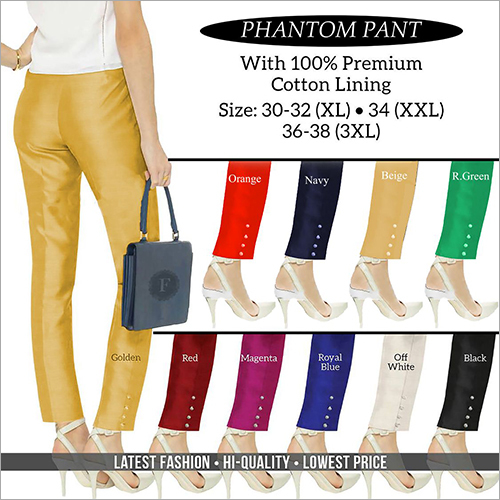 Phantom Pants