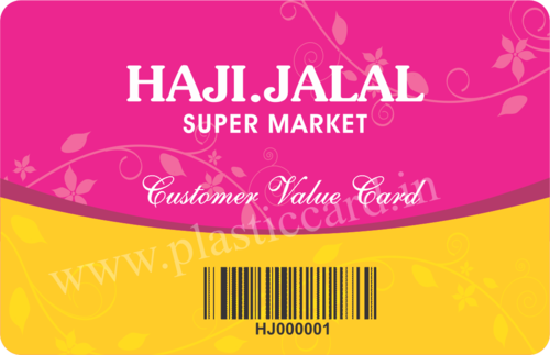 Bar Code Cards