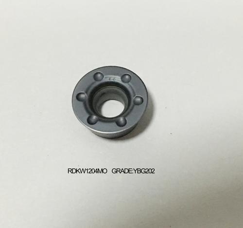 round carbide insert