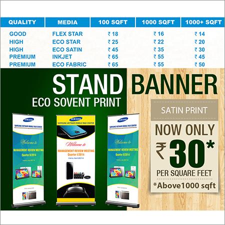 Satin Print Banners