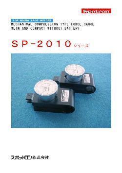 Sp2010 Mechanical Compression Type Force Gauge