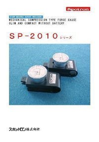 Sp2010 Mechanical Compression Type Force Gauge