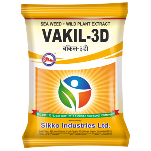 Vakil 3D