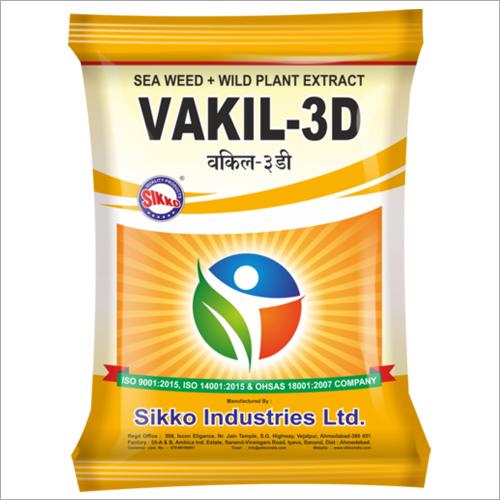 Vakil-3D