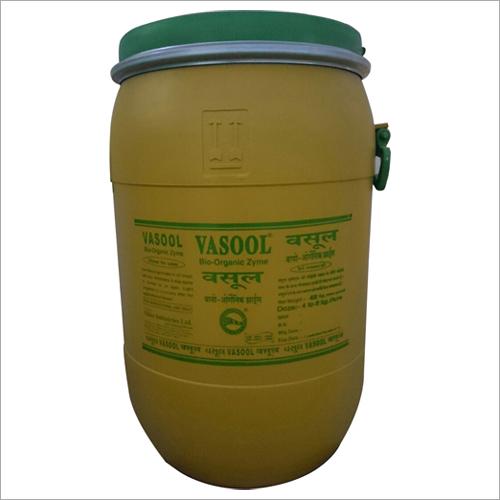 Vasool