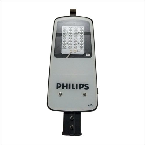 Philips Street Light
