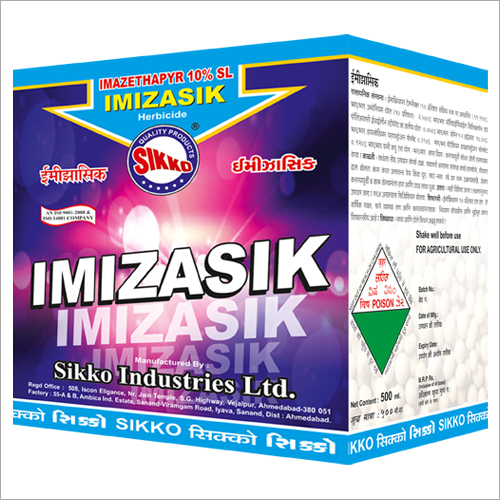 Imizasik Box New