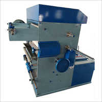 Online Slitting Film Lamination Machine