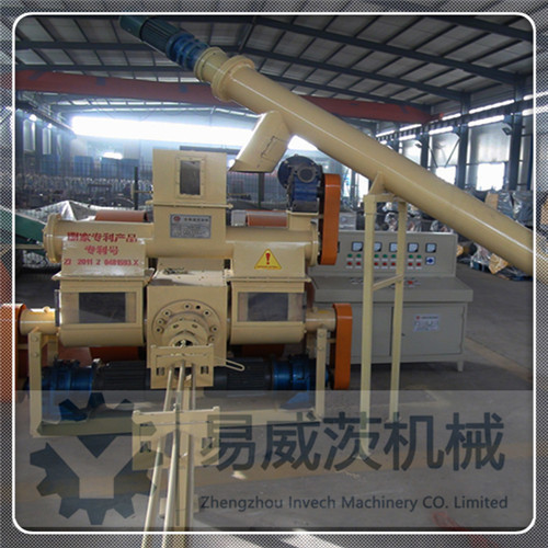 Biomass Fuel Machines