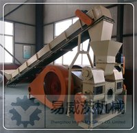 Biomass Briquette Making Machine