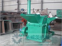 Double Feeding Port Wood Crusher