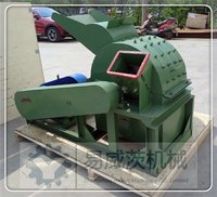 Multi Function Wood Sawdust Making Machine