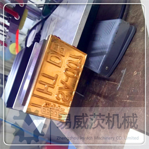 Portable Pallet Block Heat Stamp Machine