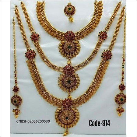 South Indian Bridal Sets