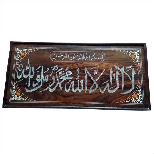 Designer Wood Carved Frame