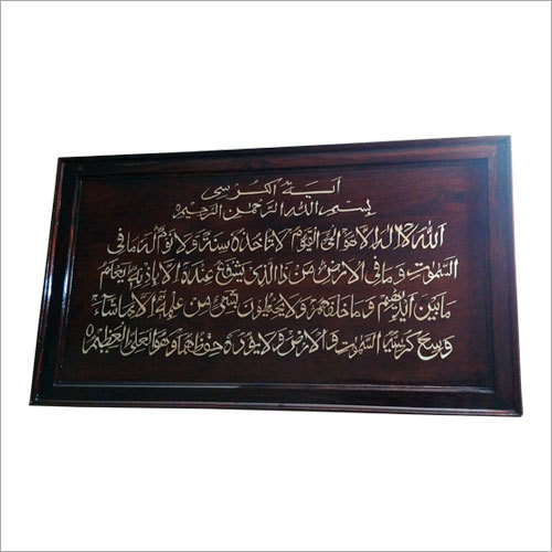 Curved Wall Hanging Frame